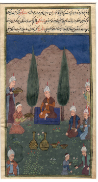 persianmanuscript