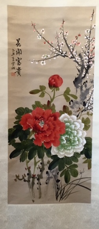 Artist and date unknown, Japanese, watercolor on paper mounted on scroll
