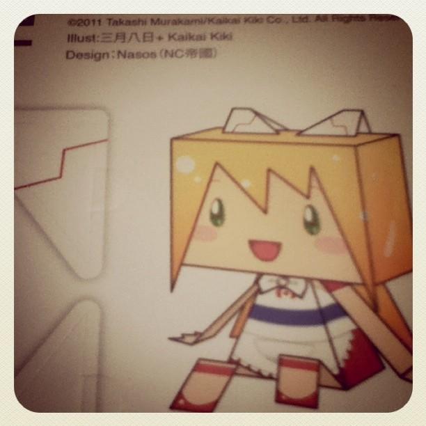Murakami paper doll morning (Taken with instagram)