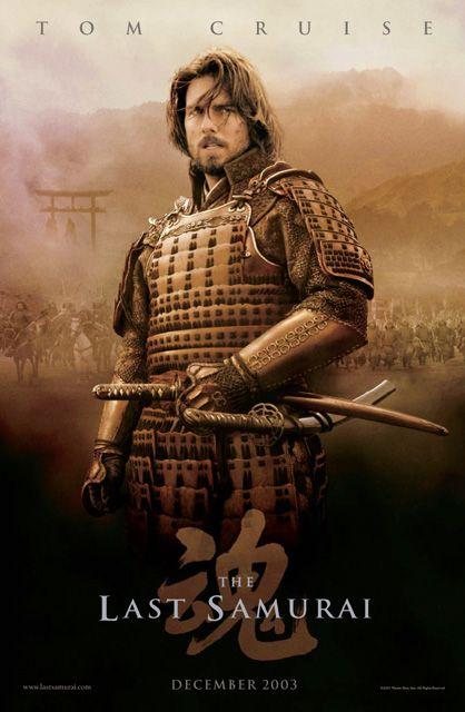 last_samurai_ver3.jpg