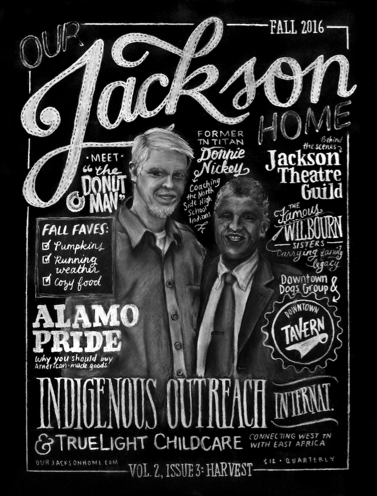 Our Jackson Home: Alamo Pride