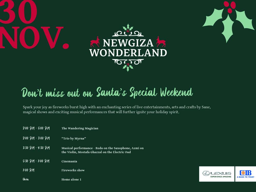 newgiza-christmas-event