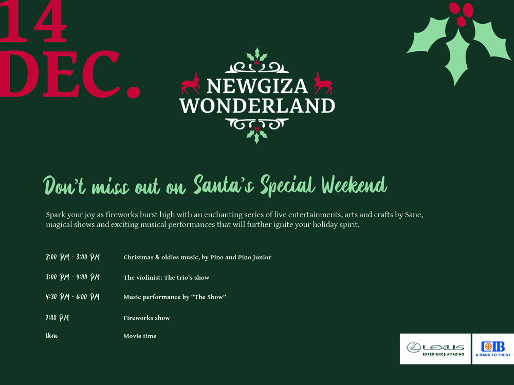 newgiza-wonderland-event.jpg