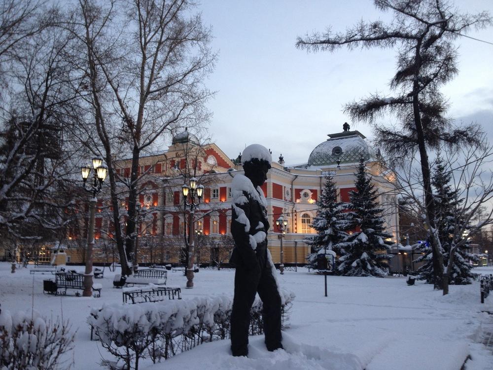 Théâtre dramatique d'Irkoutsk