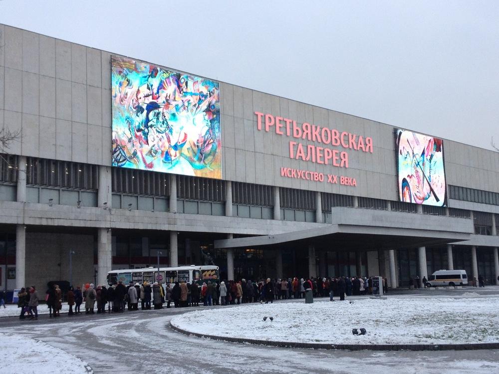 Une queue très habituelle à Moscou, devant le bâtiment de la Trétiakov consacré à l'art du XX ème siècle. Ici pour l'exposition du peintre Valentin Sirov, marquant les 150 ans de sa naissance. © c.lovey
