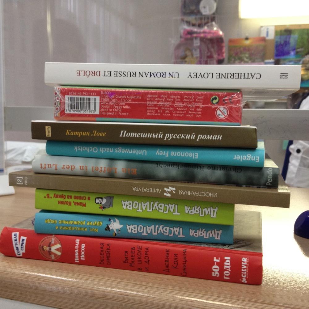 Ma pile de livres.