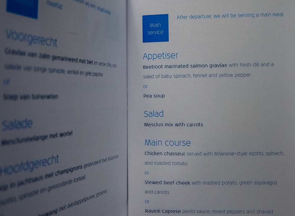 Dinner Menu - KLM Business Class - by Britney Hope - The Wayward Post