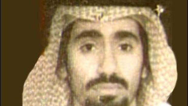 Abd al-Rahim al-Nashiri.jpg