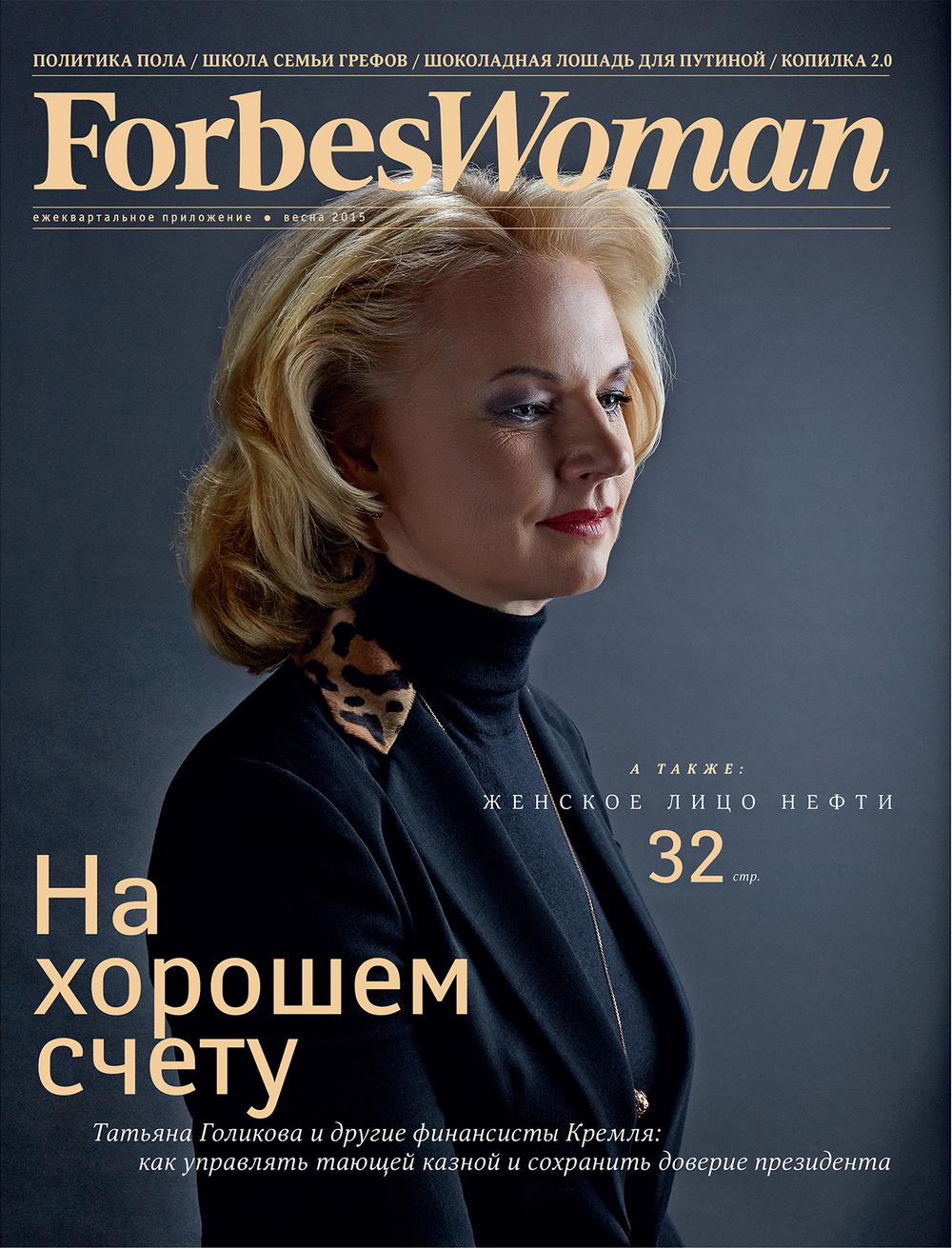Front_cover_spot.jpg