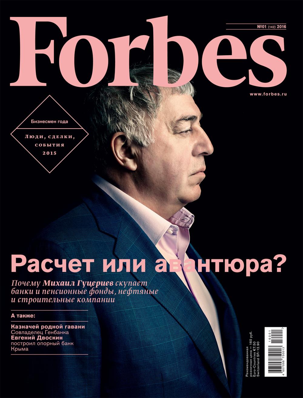 Mikhail Gutseriev, Forbes