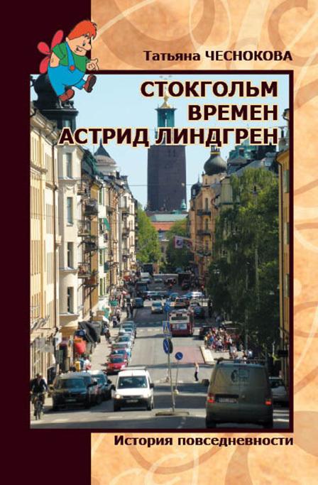 Источник:aldebaran.ru