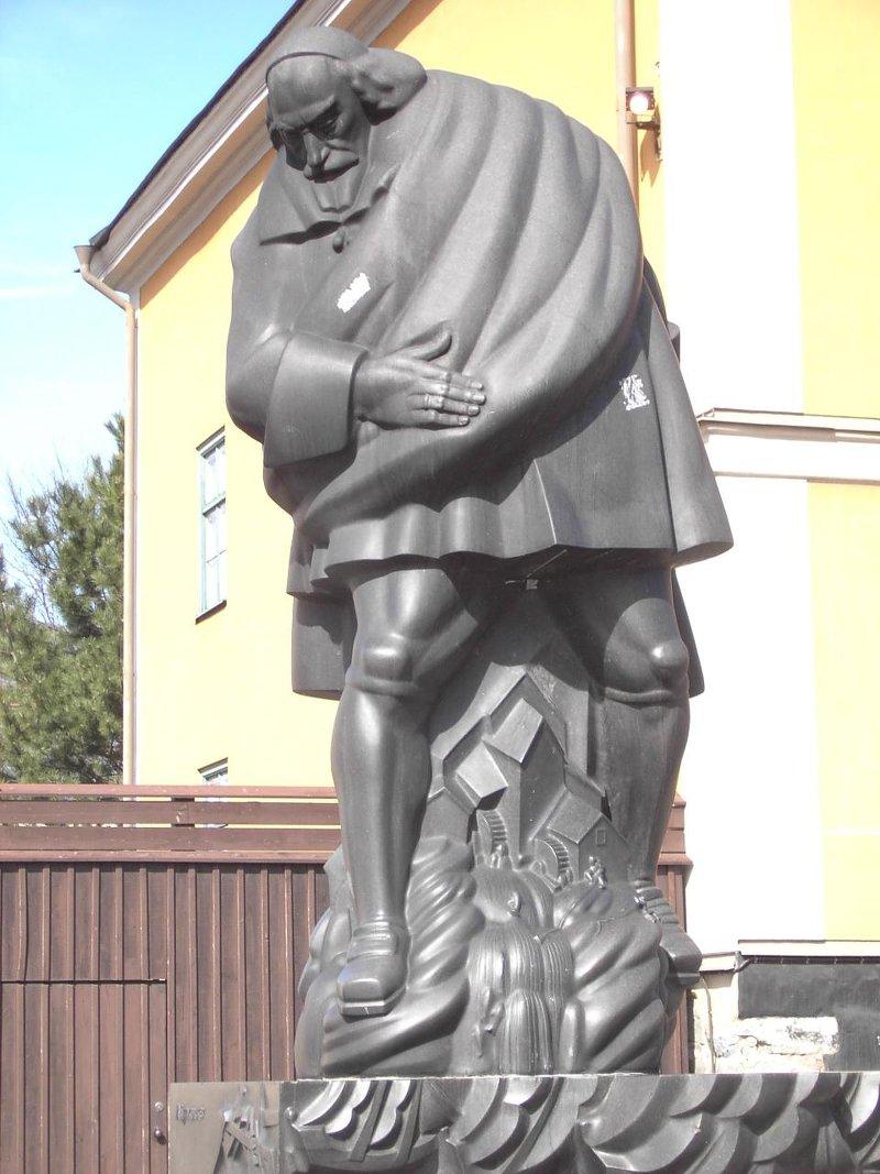 Памятник де Гееру