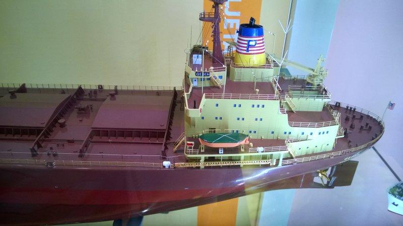 А вот современное грузовое судно