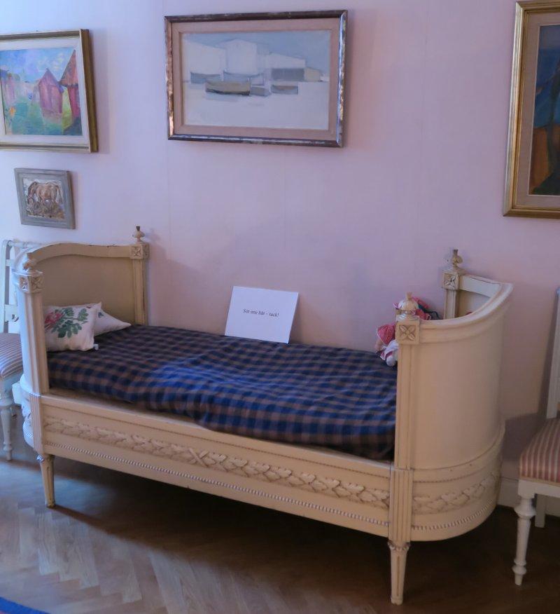 Та самая кровать