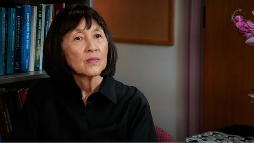 Eileen Tamura