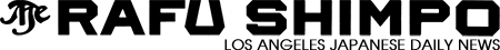 Rafu-shimpo-LA-daily-news-logo.png
