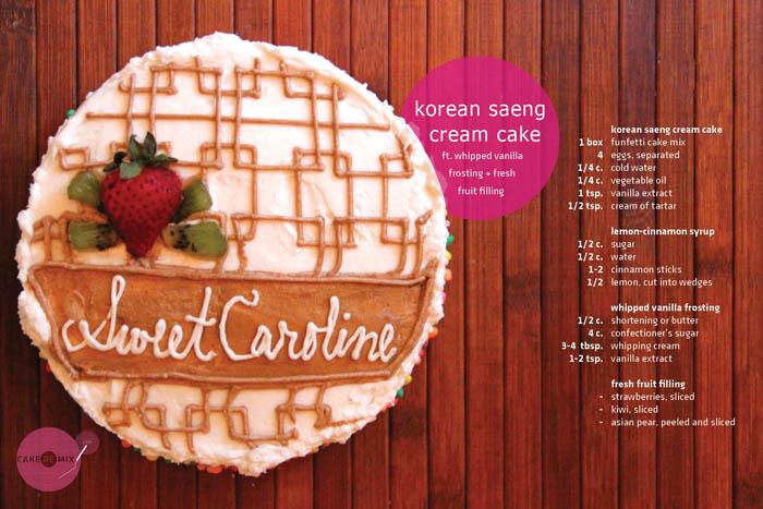 8_Sweet Caroline_med.jpg