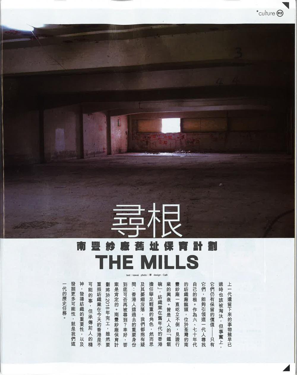 20160121_Vhils_Milk Magazine_01.jpg