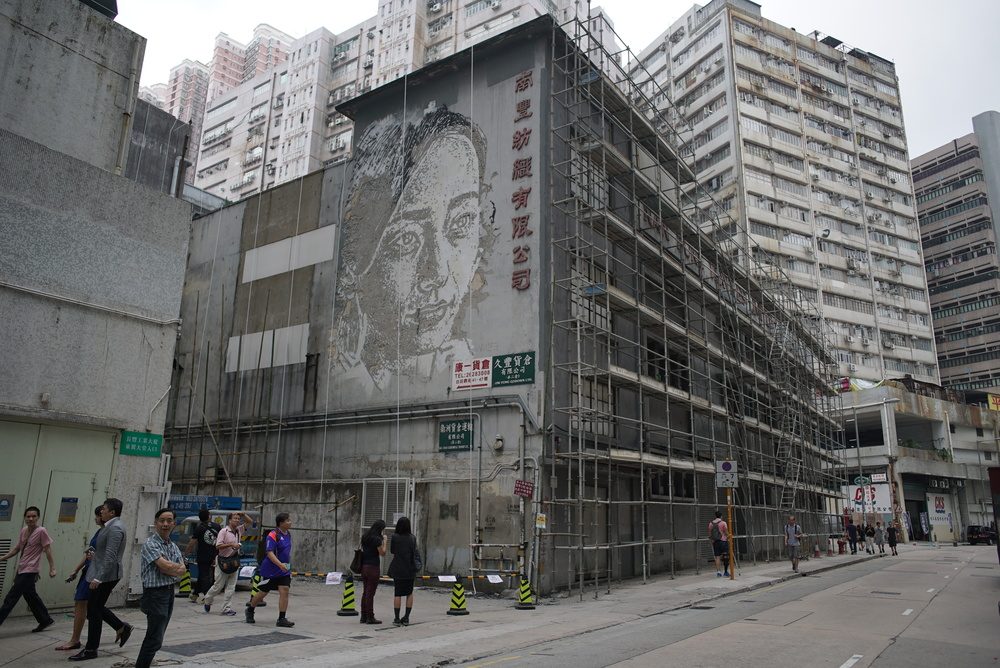 Photo Credit: MILL6 © Alexandre Farto AKA Vhils / Project in partnership with HOCA Foundation and The Mills Gallery