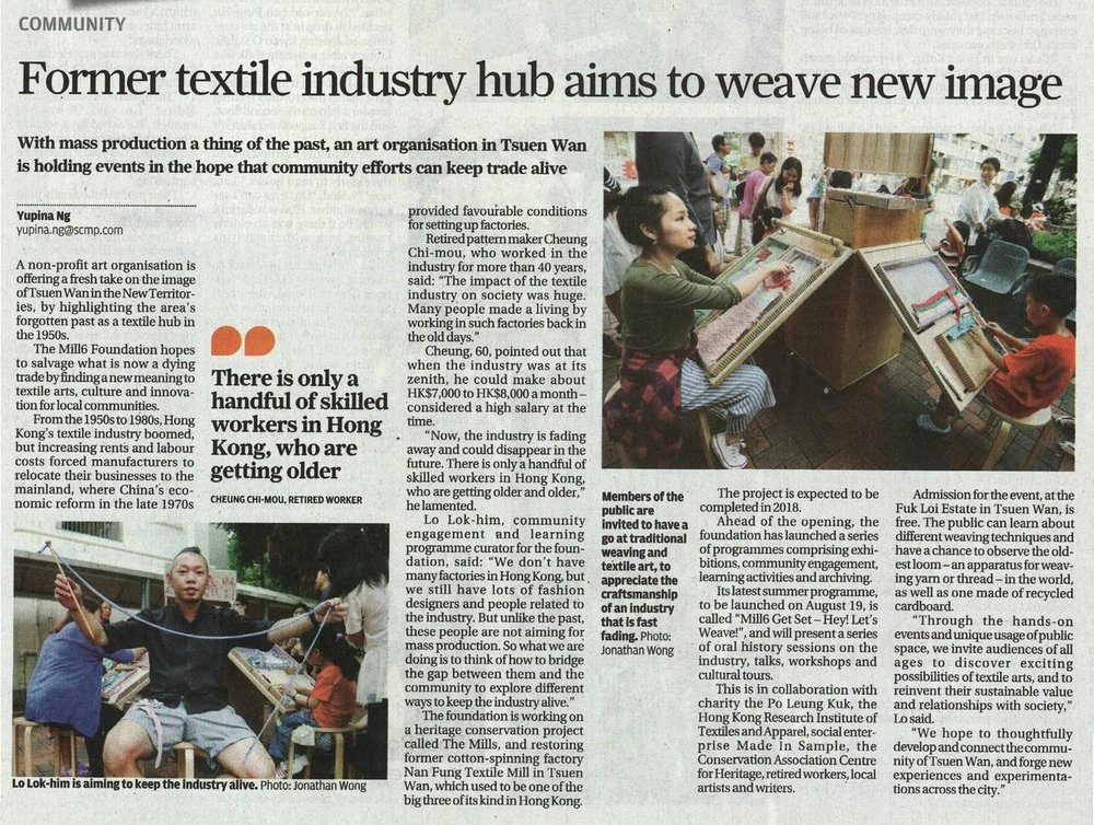 http://www.scmp.com/news/hong-kong/education-community/article/2101737/how-hong-kong-art-charity-reminding-tsuen-wan-its