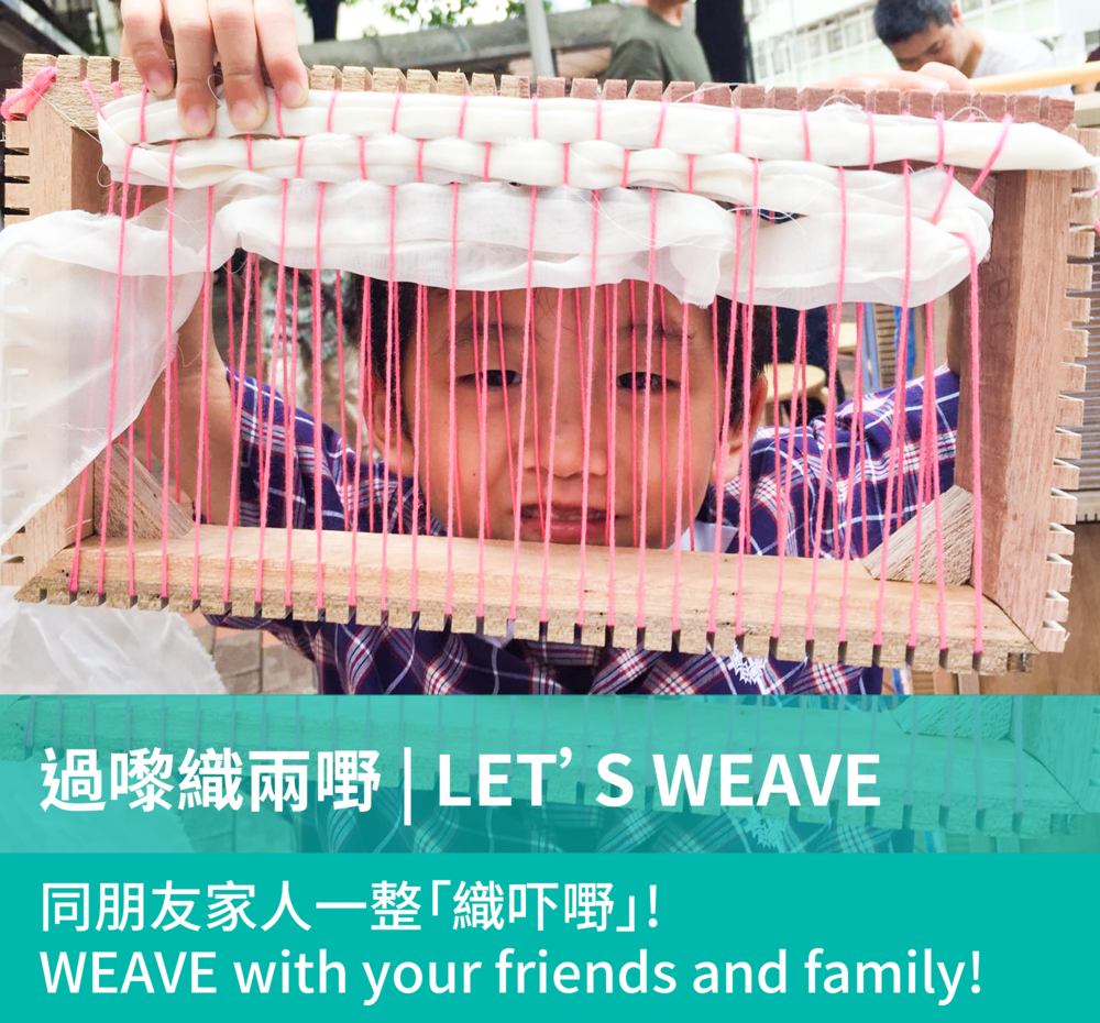 weave_2.png