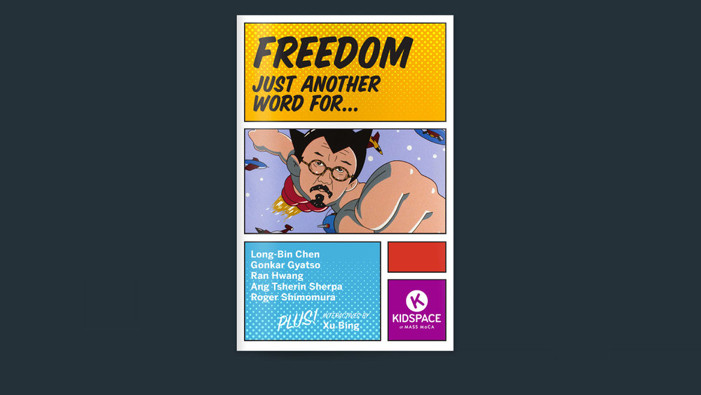 MASS_MOCA_freedom_4.jpg