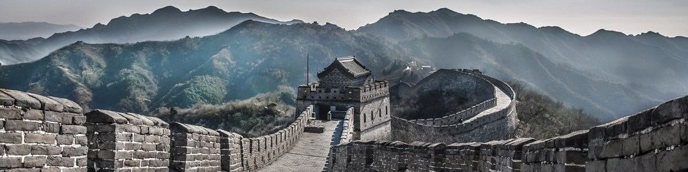 2014.12.08-Great-Wall-2.jpg