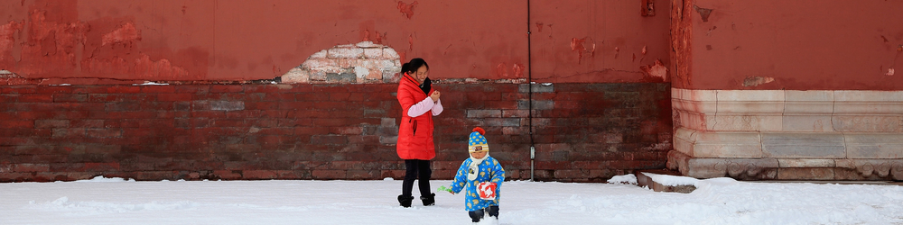 2014.12.15-Family-in-Snow.jpg