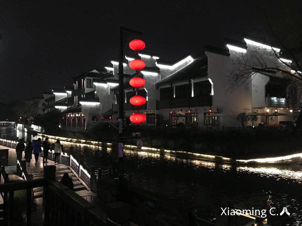 XiaomingC2.jpg
