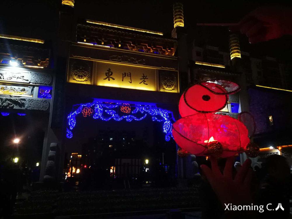 XiaomingC4.jpg