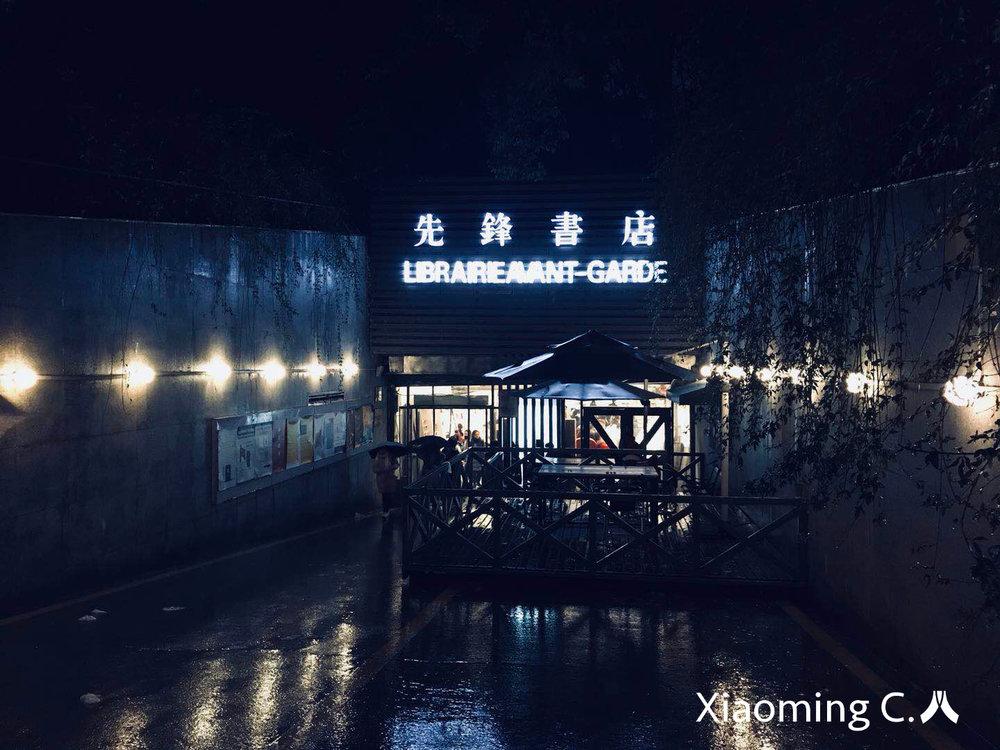 XiaomingC10.jpg