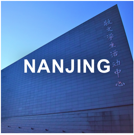 Pray-for-Nanjing.png