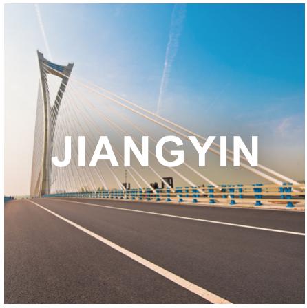 Pray-for-Jiangyin.png