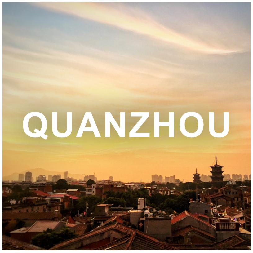 Pray-for-Quanzhou.png
