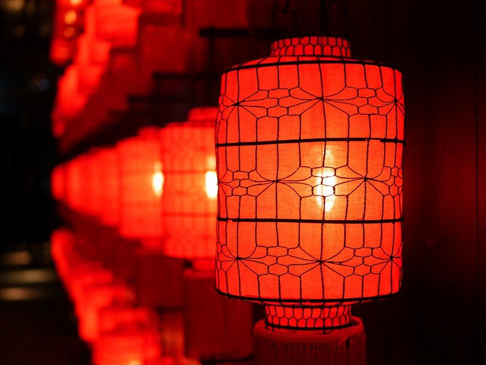 Chinese New Year -