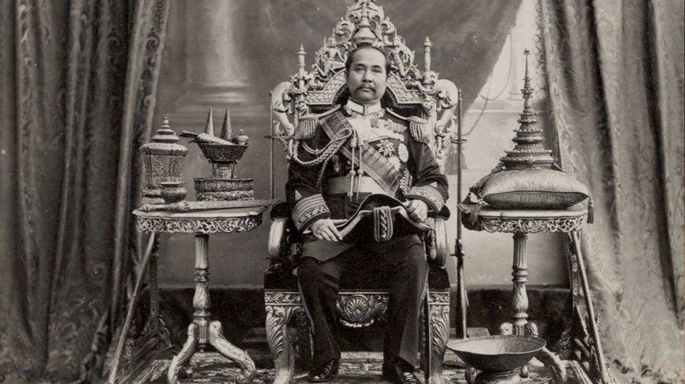 King Rama V of siam