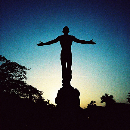 Still my favorite picture of UP. Oble, the sunset, the feeling of being small yet capable of greatness.