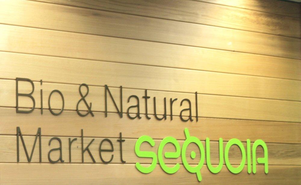 Séquoia Bio & Natural Market
