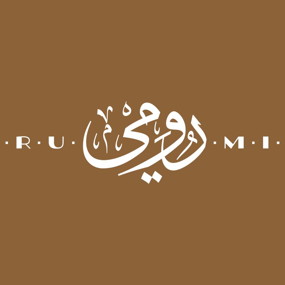 Rumi café