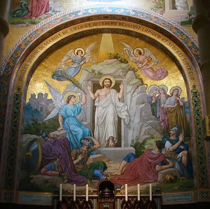 Rosary Basilica, Lourdes, 19th Century Mosaic