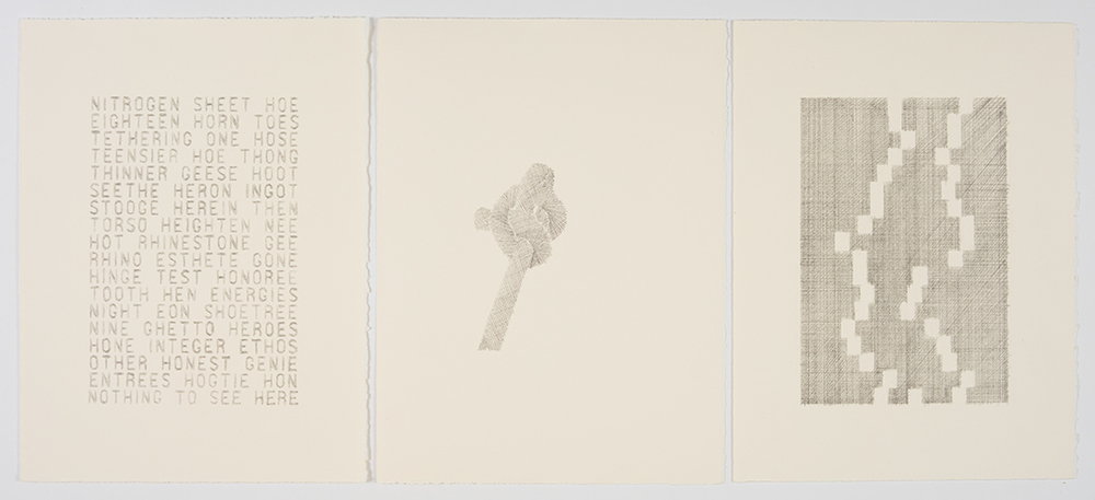 Nothing To See Here   , 2014 Graphite on paper; Triptych, each panel 11 x 15""