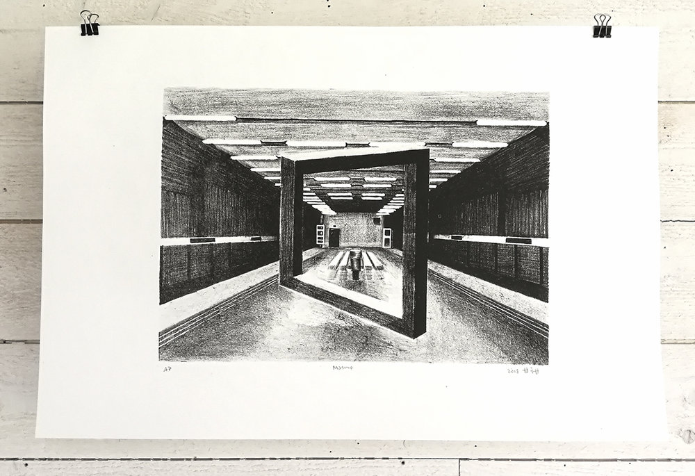 masmo-lithograph-tian-gan.jpg