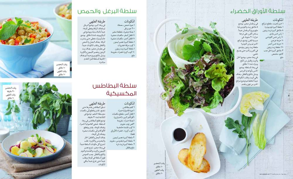 Gallery food consultancy dubai food stylist aliaa el sawydubai food is my passion and i started my food journey with recipes development and food consultancy i worked with lots of fmcgs and restaurants providing forumfinder Gallery