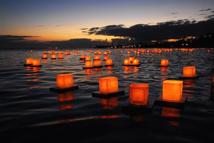 LanternFloatingHawaii