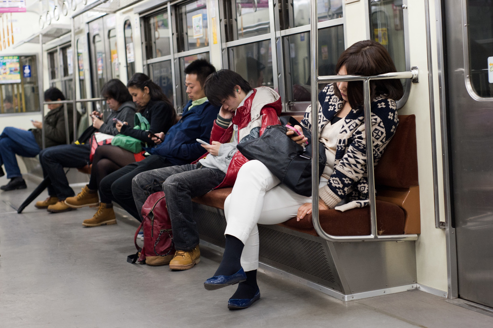 MetroJap.jpg