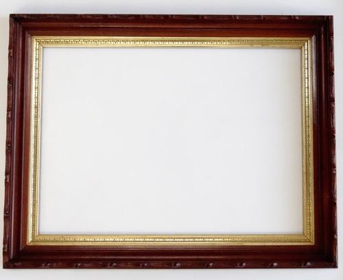 Antique German Carved Walnut Picture Frame Gold Liner 25 X 35 Vidi