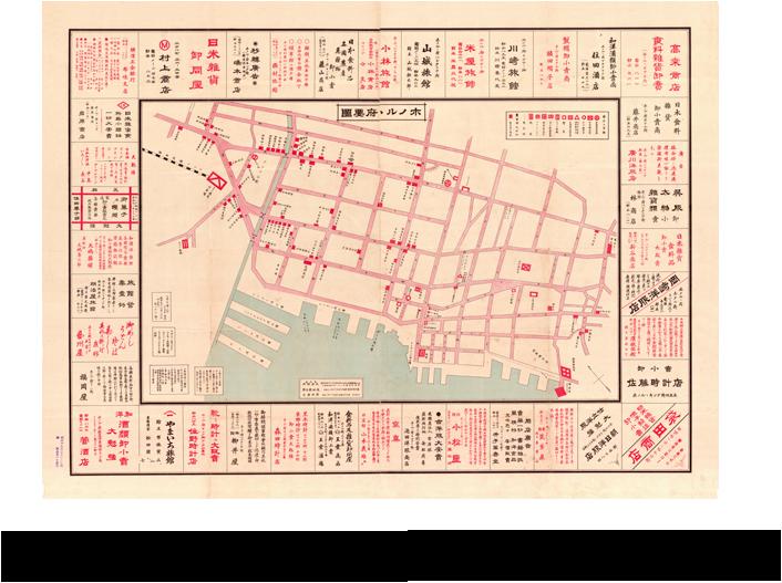 1906Meiji30HawaiiShopGuide.png