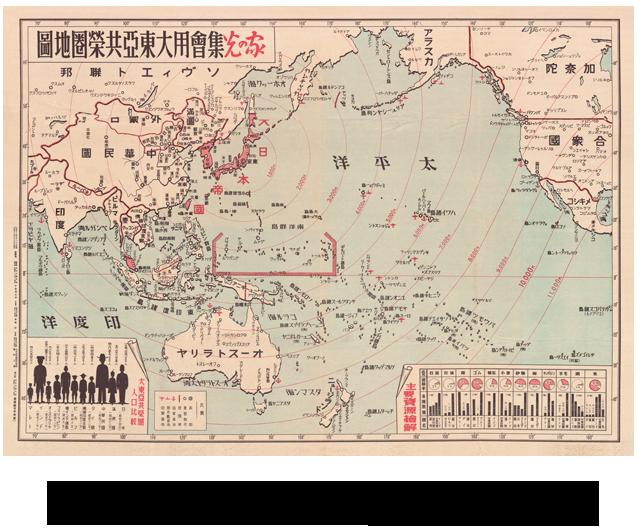 JapaneseCommunityMap.png