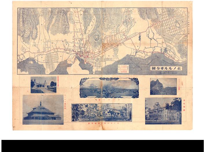 JapaneseHonoluluCityPlan1935.png