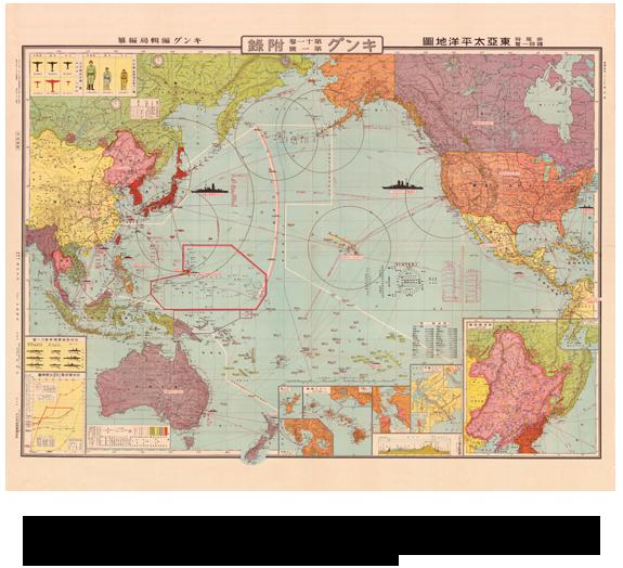 JapanMapofPacific1935.png